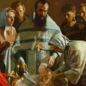 Βάπτισμα και Νηπιοβαπτισμός