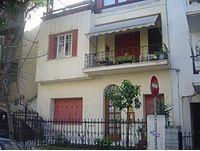 Μετά την απελευθέρωση, το σπίτι του Φώτη Κόντογλου στην Αθήνα