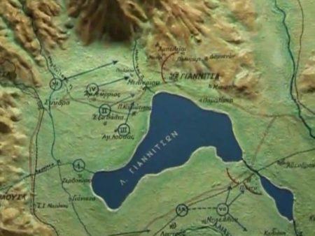 Α΄ Βαλκανικός πόλεμος (Β΄ Μέρος): Η μάχη των Γιαννιτσών