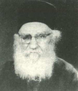 Ιερομόναχος Χρύσανθος Αγιαννανίτης (1894 - 29 Μαΐου 1981)