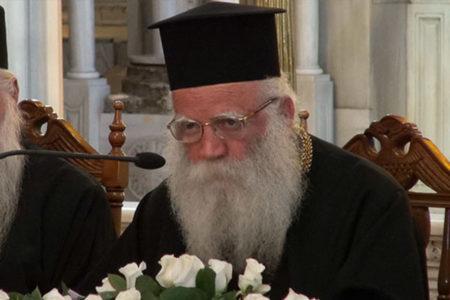 Μητροπολίτης Κυθήρων Σεραφείμ: «Ο αείμνηστος Γέροντάς μου, Αρχιμ. Συμεών Κραγιόπουλος»