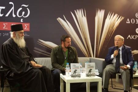 «Με τόλμη για την ελευθερία»: Το βιβλίο που συγκίνησε το κοινό της 13ης Έκθεσης Βιβλίου Θεσσαλονίκης