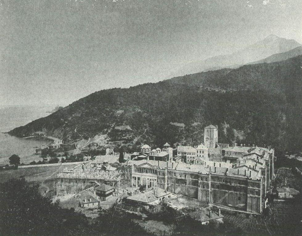 Ιερά Μονή Ιβήρων (φωτ. 1870)