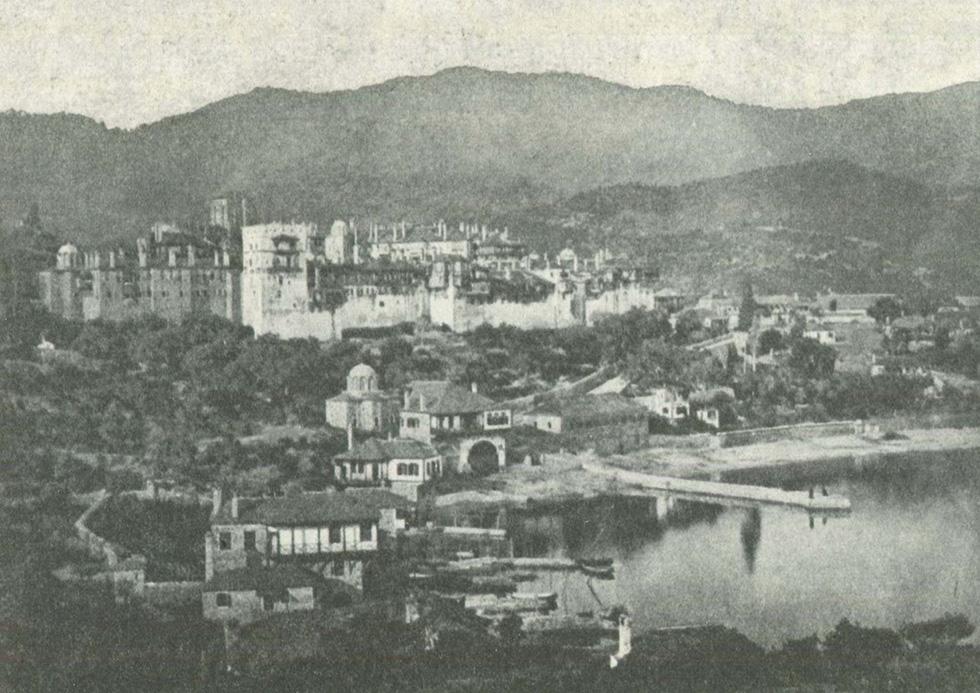 Ιερά Μονή Βατοπαιδίου (φωτ. 1870)