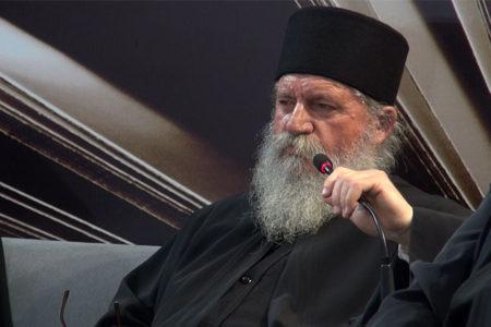 Αρχιμ. Μάξιμος (Κυρίτσης): «Το νόημα της ζωής του ανθρώπου βρίσκεται στη σχέση του με το Θεό»