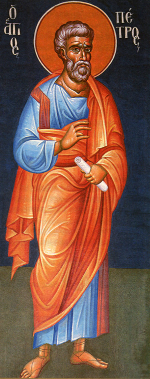 apostolos_petros_2