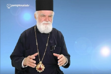 Ο Σεβ. Μητροπολίτης Ατλάντας για την Αγία και Μεγάλη Σύνοδο