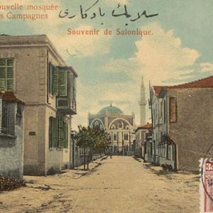 Η εικονογράφηση της συνοικίας των Eξοχών, 1885-1912