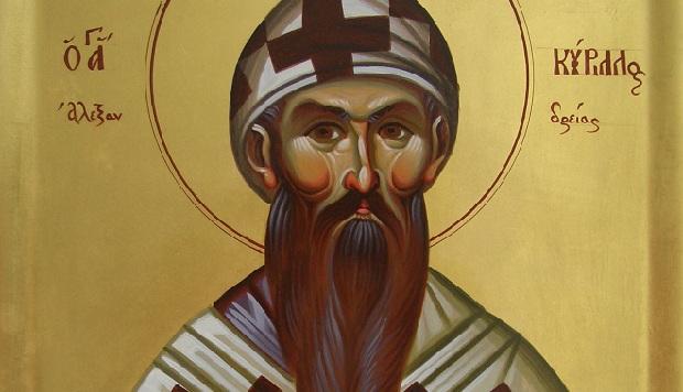 Τελώνου και του Φαρισαίο  Άγιος Κύριλλος Αλεξανδρείας