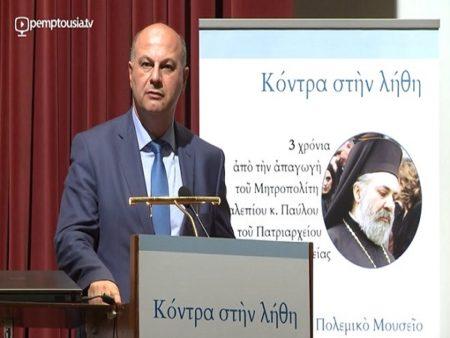 Κωνσταντίνος Τσιάρας: «Την ημέρα της απαγωγής βρισκόμουν στο Λίβανο…»