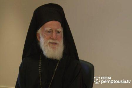 Αρχιεπίσκοπος Κρήτης Ειρηναίος: «Να κρατάμε ψηλά το κεφάλι!»