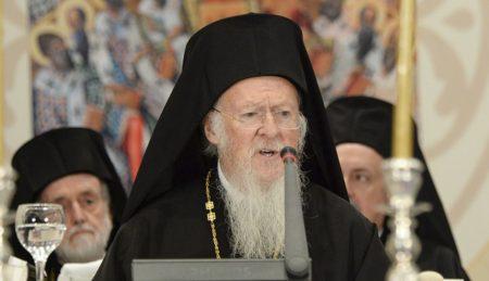 Εισηγητική ομιλία της Α.Θ. Παναγιότητος του Οικουμενικού Πατριάρχου κ.κ. Βαρθολομαίου κατά την έναρξη των εργασιών της Αγίας και Μεγάλης Συνόδου