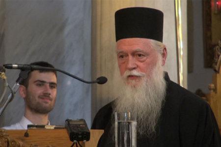 «Αναμνήσεις από την γνωριμία μου τον Γέροντα Φιλόθεο Ζερβάκο και άλλους σύγχρονους γέροντες»