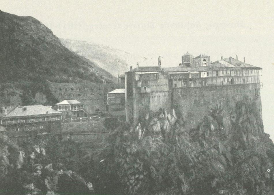Ιερά μονή Σίμωνος Πέτρας (φωτ. π. 1890).