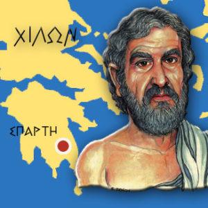 Xίλων ο Λακεδαιμόνιος