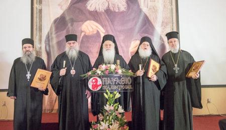 Σύγχρονες Μορφές της Εκκλησίας: Εσπερίδα αφιερωμένη στον Γέροντα Ιωσήφ τον Ησυχαστή