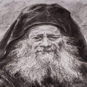 Δείγματα γραφής του Γέροντος Ιωσήφ