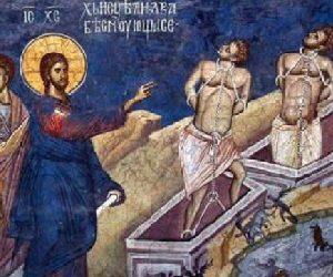 Οι δαιμονισμένοι Γαδαρηνοί: Τα «παράδοξα» του Ευαγγελίου της Κυριακής
