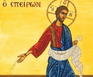 Εργαζόμαστε για τον Χριστό ή για τον πονηρό; Σχόλιο στον Απόστολο της Κυριακής