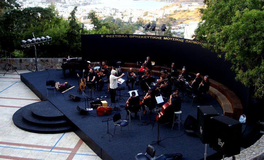 15o F. Thriskeytikis Mousikis Patmou, Patmos_Orchestra c foto 4