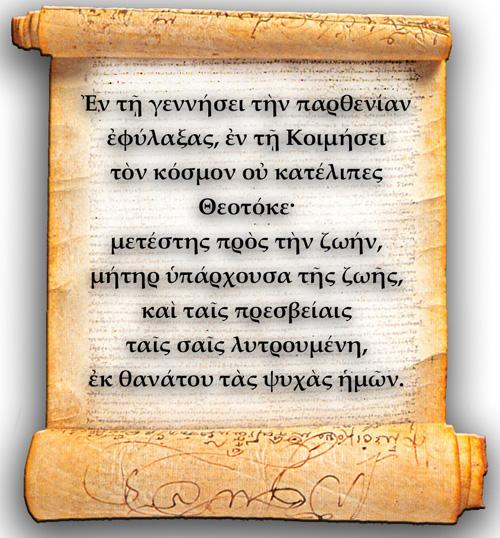 Frame Apolytikikoimisi copy