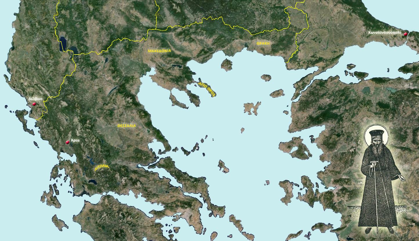 Kosmas_Aitolos_map2
