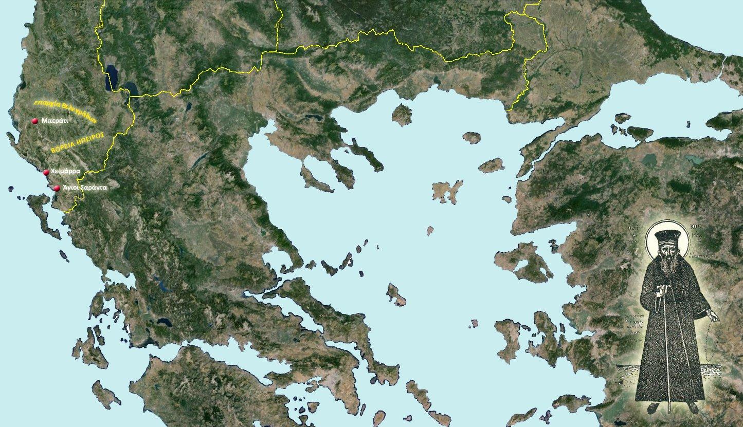 Kosmas_Aitolos_map8