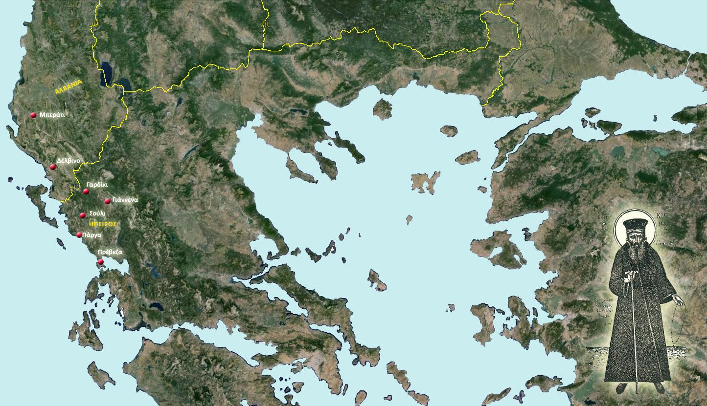 Kosmas_Aitolos_map9