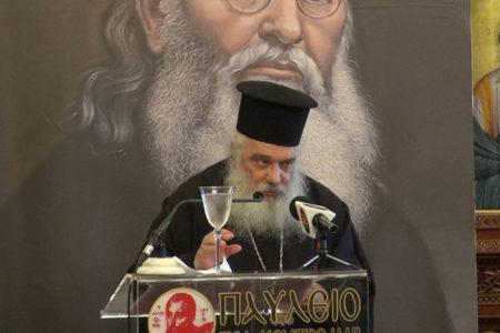 Άγιος Λουκάς ο ιατρός: «Ένας σύγχρονος Άγιος υμνογραφούμενος»