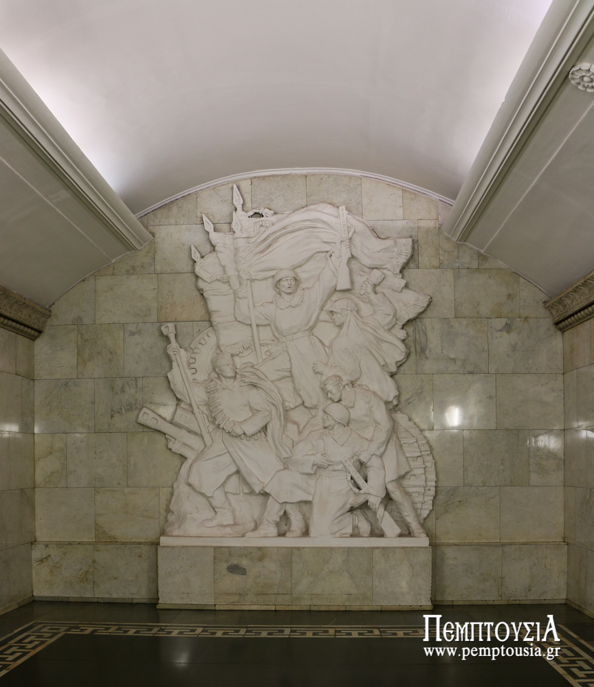 Μόσχα: οι Ρώσοι τιμούν την ιστορία τους