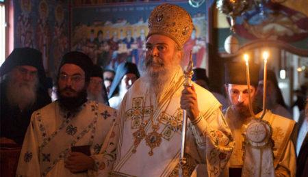 Πανήγυρις των Αγιορειτών Πατέρων στο Ιερό Ησυχαστήριο των Δανιηλαίων (Κατουνάκια)