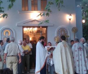 Ιερά Πανήγυρις της Παρθενομάρτυρος Μαρίνης στο Πήλιον Όρος