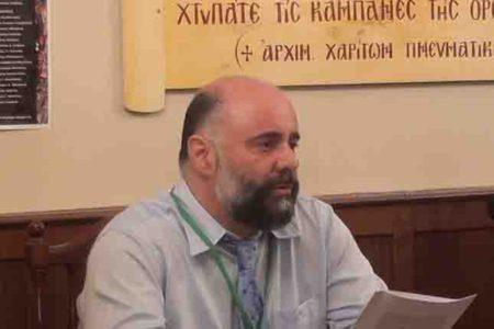 Οι σχέσεις της Σερβικής Εκκλησίας με το κομμουνιστικό Κράτος (2ο μέρος)
