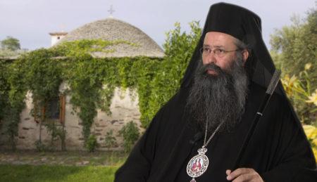Μητροπολίτης Κίτρους στο pemptousia fm: «Εξαπατά ο τίτλος του Νομοσχεδίου για τις Εκκλησιαστικές Ακαδημίες»