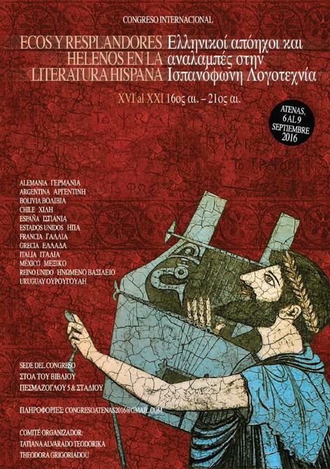 Αποτέλεσμα εικόνας για «Ελληνικοί απόηχοι και αναλαμπές στην Ισπανόφωνη Λογοτεχνία»