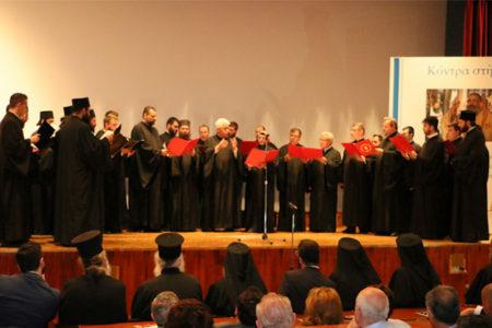 Ελληνοαραβική Ψαλτική Συνάντηση: Ελληνική Βυζαντινή Χορωδία (ΕΛΒΥΧ)-Χορός Ι.Μ. Κοιμήσεως Θεοτόκου, Όρους Χαματούρα