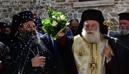 Εγκαίνια Κειμηλιαρχείου στη Μητρόπολη Λαγκαδά από τον Πάπα και Πατριάρχη Αλεξανδρείας κ.κ. Θεόδωρο Β΄