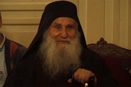 Όταν ο άνθρωπος φθάσει στην αγάπη, τότε ζει μέσα του ο Θεός