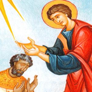 Ο διάκονος και απόστολος Φίλιππος
