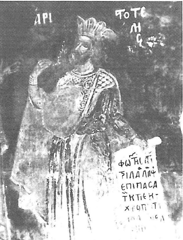 aristotelis3