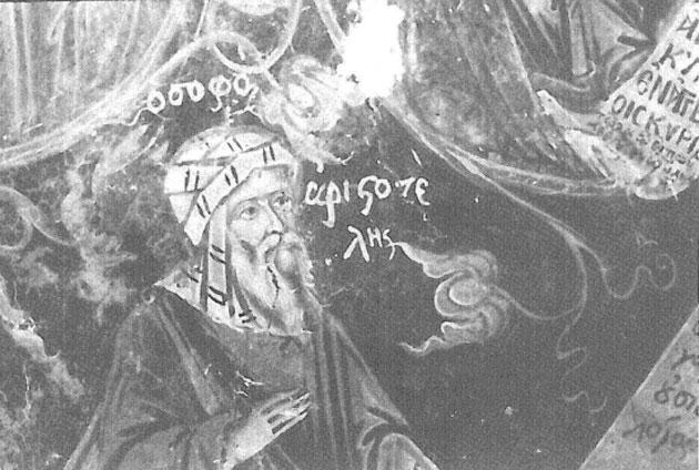 aristotelis4