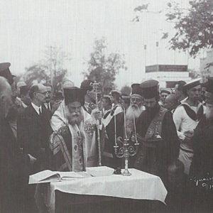 """1η Διεθνής Έκθεση Θεσσαλονίκης 1926: """"Aνανέωσι του τίτλου ιδιοκτησίας της πόλεως""""!"""