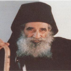 Ακολουθία του οσίου και θεοφόρου πατρός ημών Αρσενίου του Σπηλαιώτου