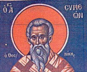 Αγιος Συμεών Θεσσαλονίκης, ο λειτουργιολόγος που κράτησε το φρόνημα της  πόλης του | Πεμπτουσία