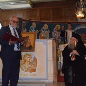 Η Θεολογική Σχολή Θεσσαλονίκης τίμησε τον Παναγιώτατο Μητροπολίτη κ. Άνθιμο