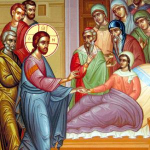 Η ανάσταση της κόρης του Ιάειρου