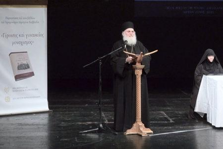 Η θέση του Γέροντος στο γυναικείο μοναχισμό