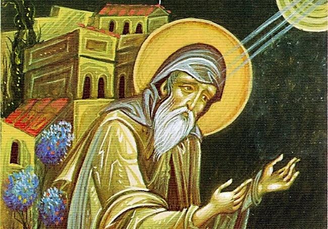 Image result for Άγιος Συμεών ο Θεολόγος