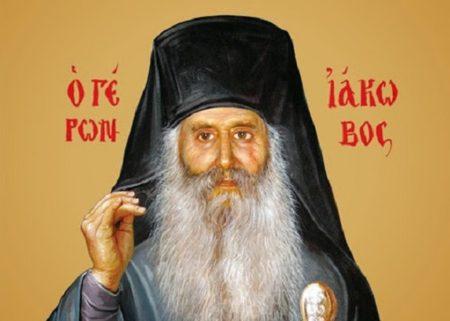 Όσιος Ιάκωβος Τσαλίκης· ο Άγιος της αγάπης της συγγνώμης και της διακρίσεως