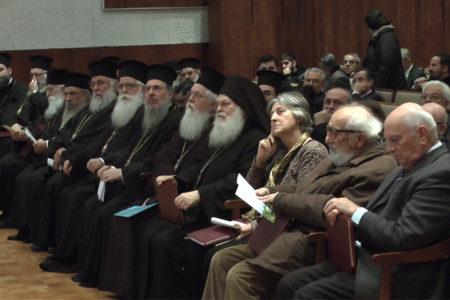 Οι Χαιρετισμοί του Συνεδρίου για τον Ευγένιο Βούλγαρι